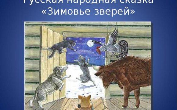 Русские народные игры для