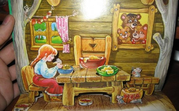 Русская народная сказка Три