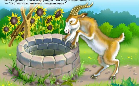 Сказка «Лиса и козёл»» - это