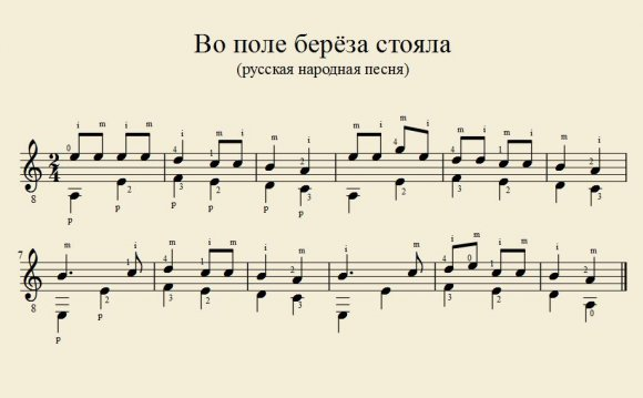 Русская народная